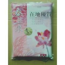 【春上米】春上香米-3kg