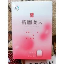 【春上米】新園美人-紅豆水