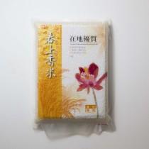 【春上米】春上香米-2kg
