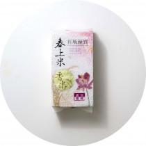 【春上米】春上香米-1kg