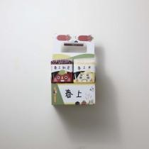 【春上米】4Q禮盒(黑豆*1+紅豆*1+白米*2)